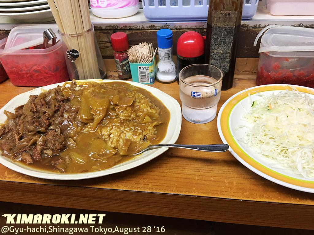 f:id:kimaroki:20160928012233j:plain