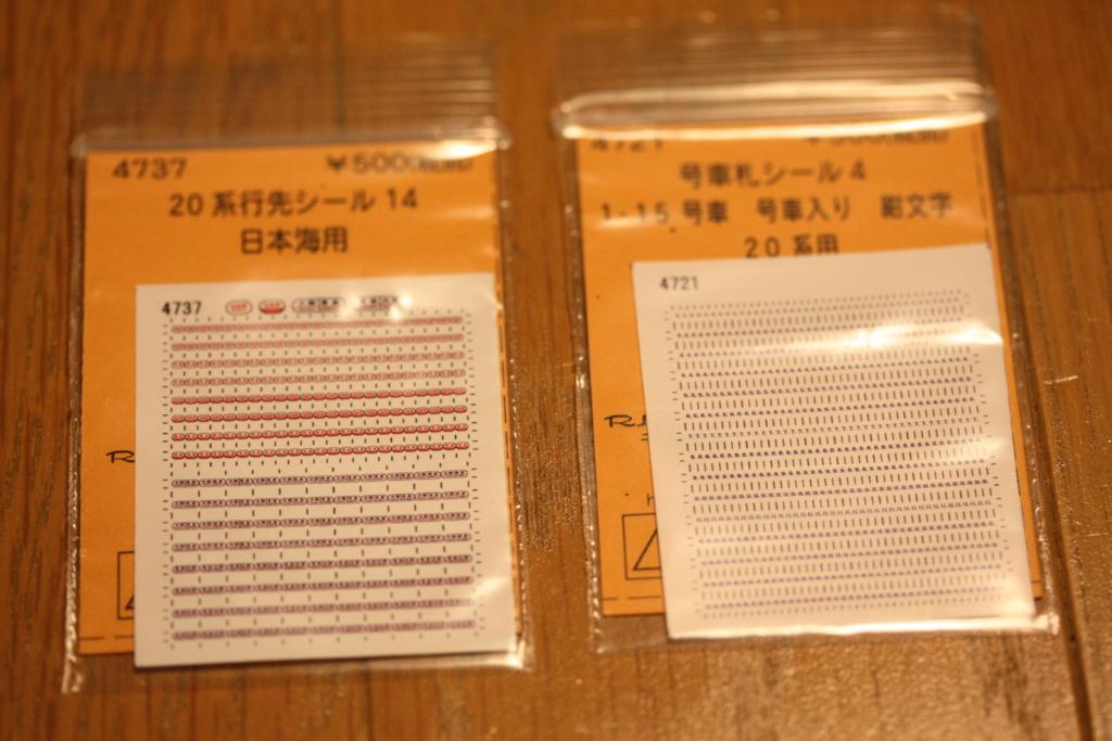 f:id:kimaroki9600:20160703230852j:plain