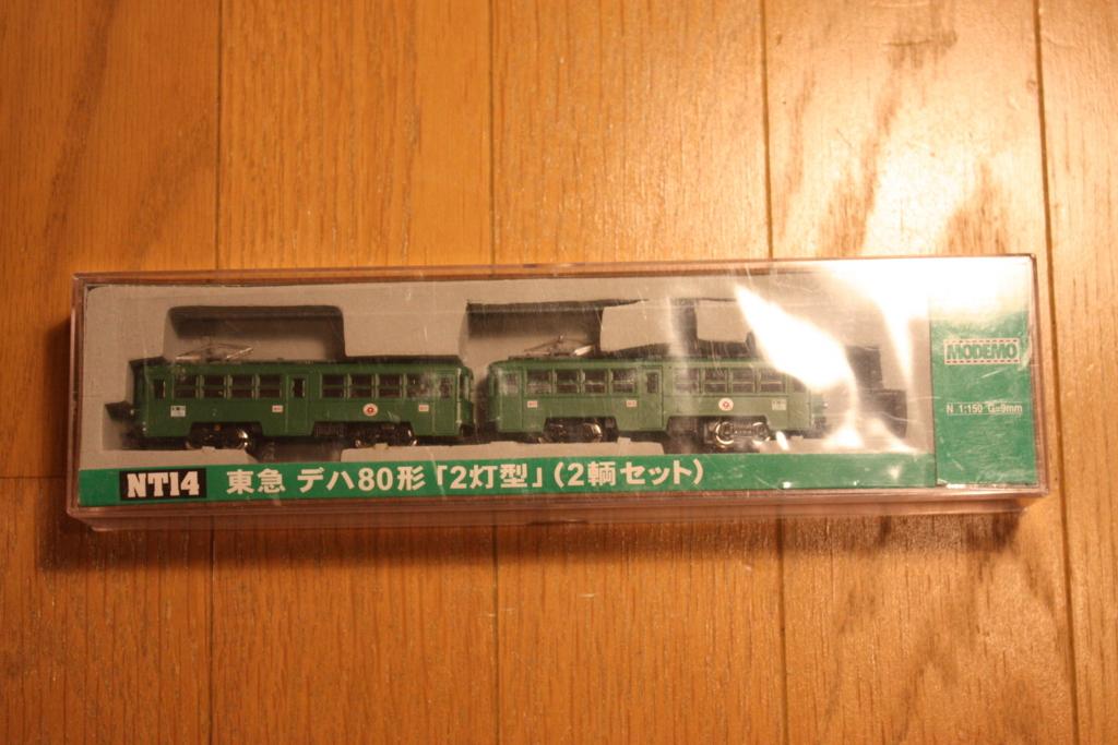 f:id:kimaroki9600:20160703235302j:plain