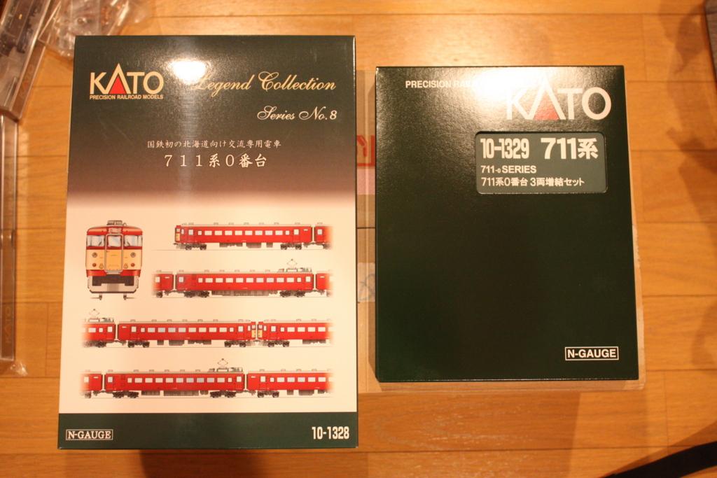 f:id:kimaroki9600:20160704164232j:plain