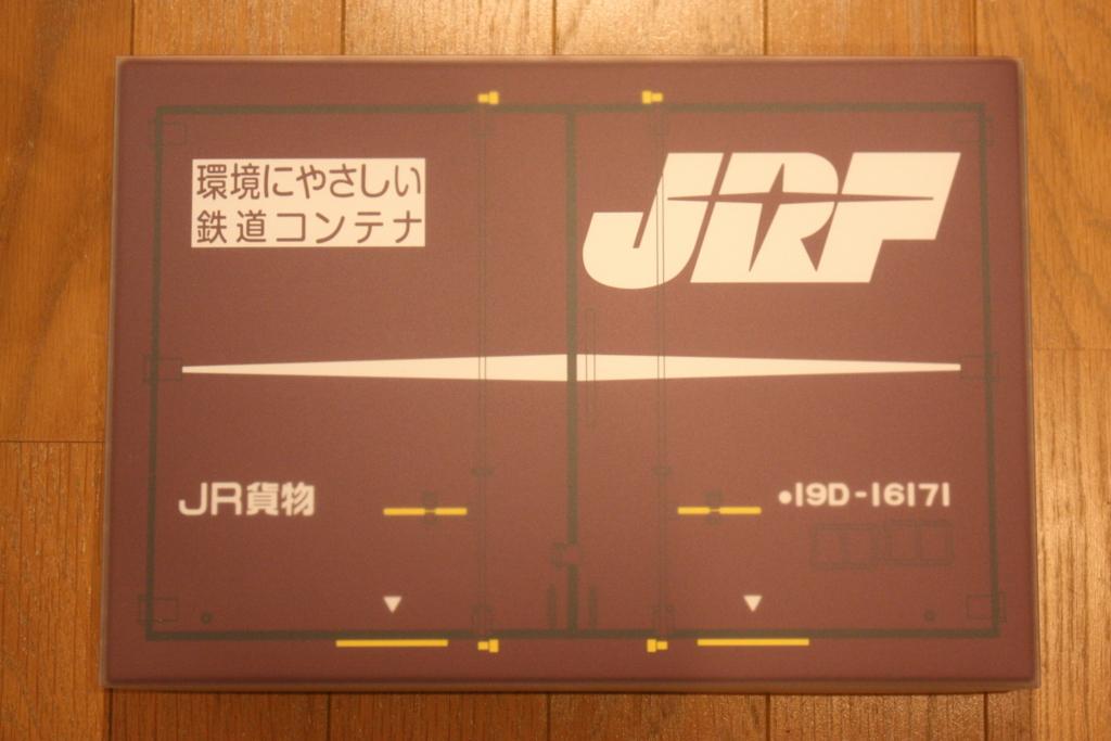 f:id:kimaroki9600:20160715134255j:plain