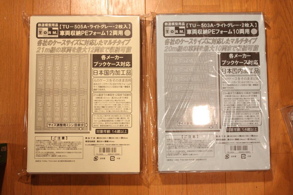 f:id:kimaroki9600:20160716173005j:plain