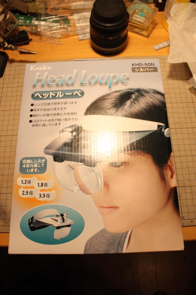 f:id:kimaroki9600:20160728150547j:plain