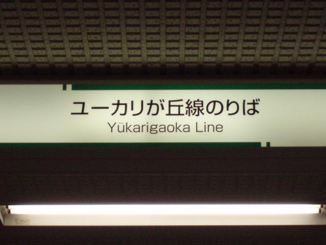 f:id:kimaroki9600:20160802215612j:plain