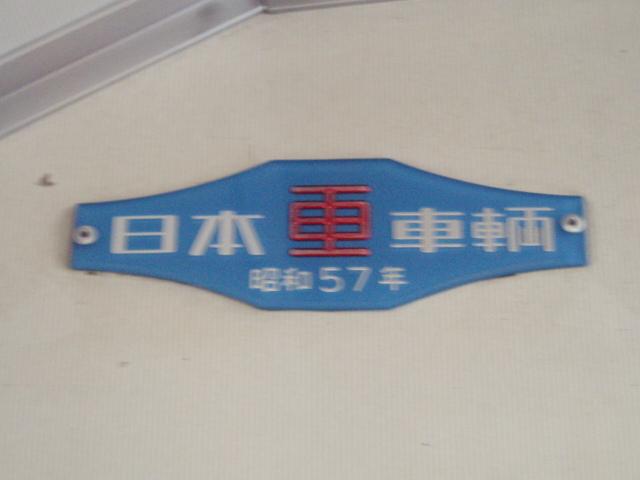 f:id:kimaroki9600:20160802224100j:plain