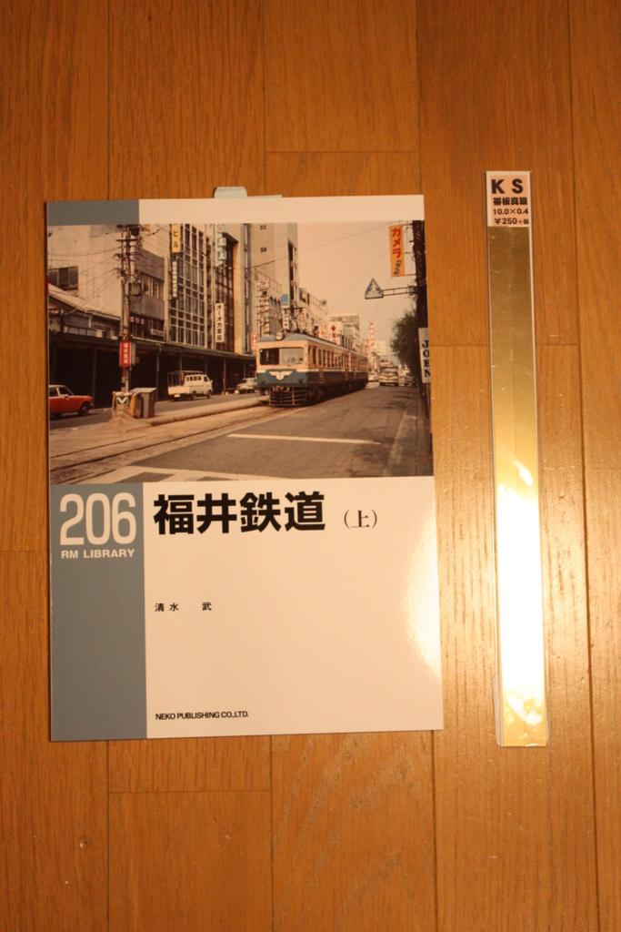 f:id:kimaroki9600:20161004225647j:plain