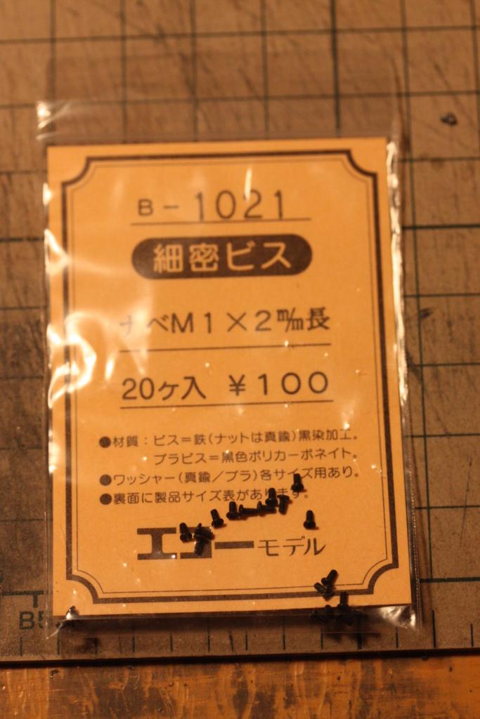 f:id:kimaroki9600:20161012234119j:plain