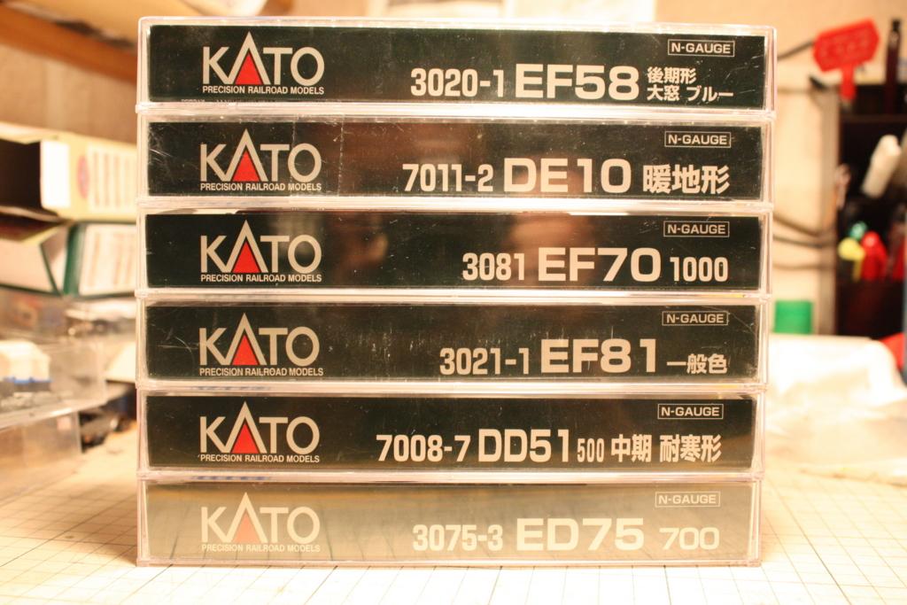 f:id:kimaroki9600:20161016221724j:plain