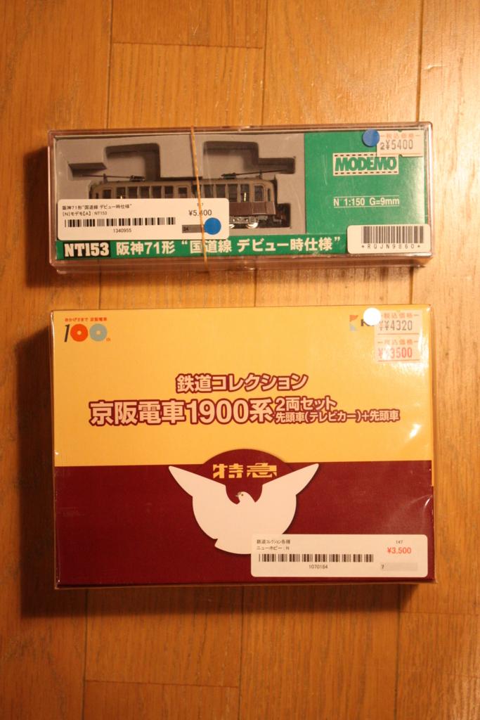 f:id:kimaroki9600:20161201224056j:plain