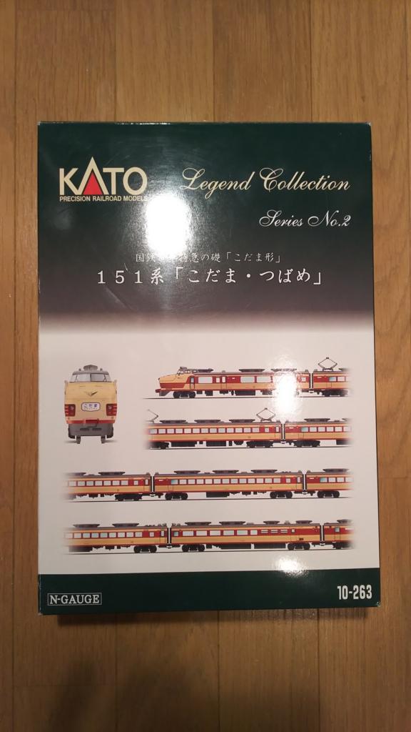 f:id:kimaroki9600:20161215000753j:plain