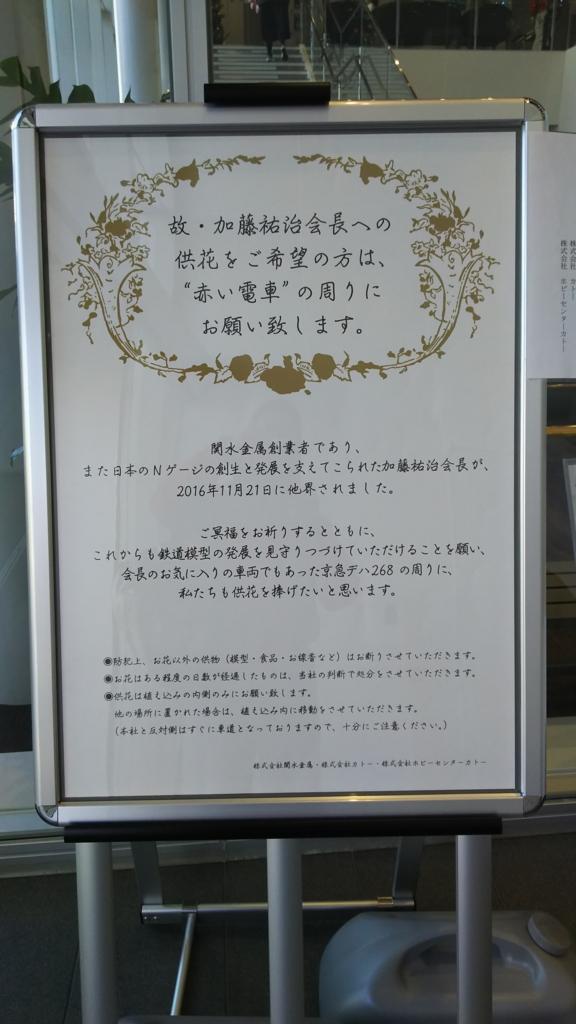 f:id:kimaroki9600:20161217184142j:plain