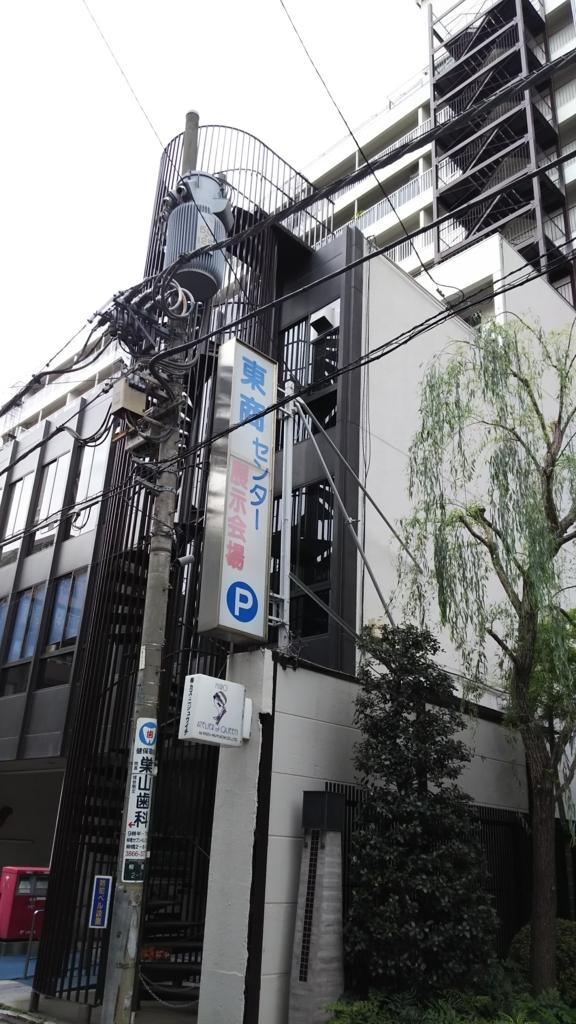 f:id:kimaroki9600:20170701212912j:plain