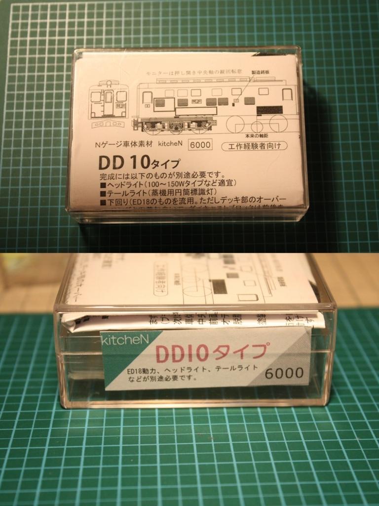 f:id:kimaroki9600:20170701213612j:plain