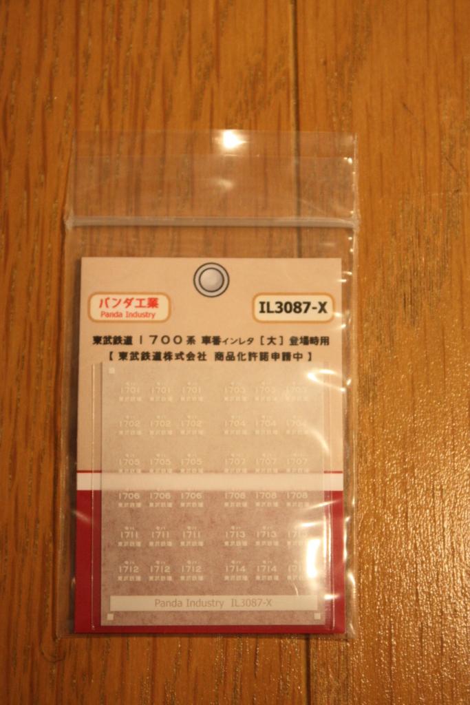 f:id:kimaroki9600:20170702185947j:plain