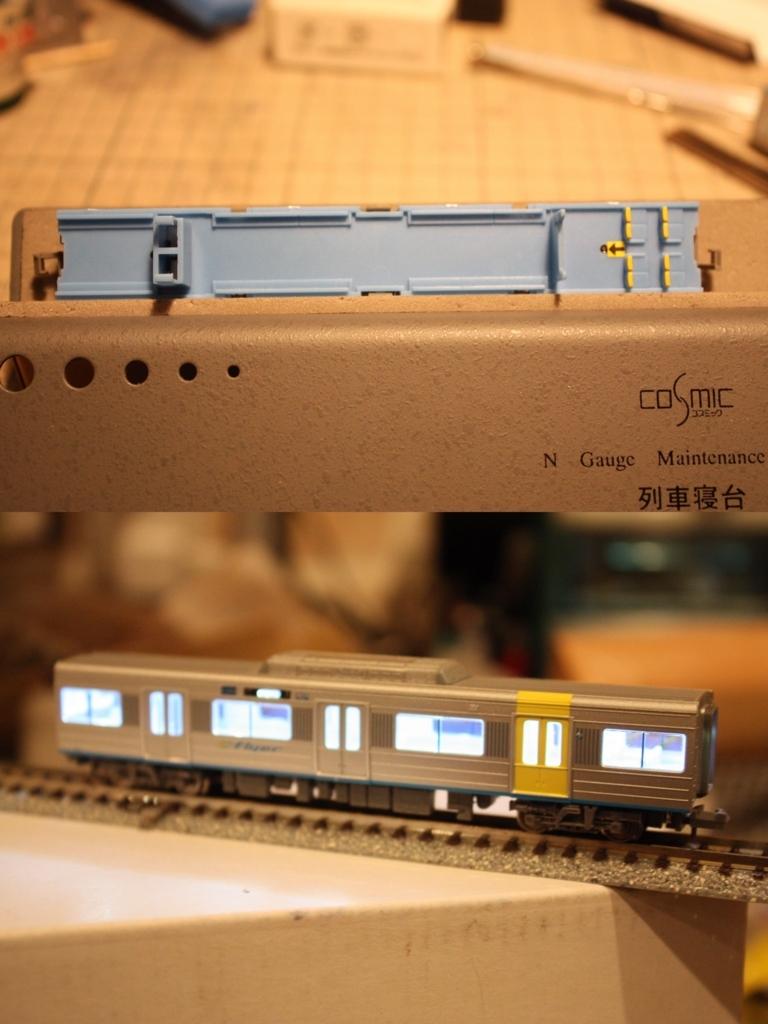 f:id:kimaroki9600:20170704232740j:plain