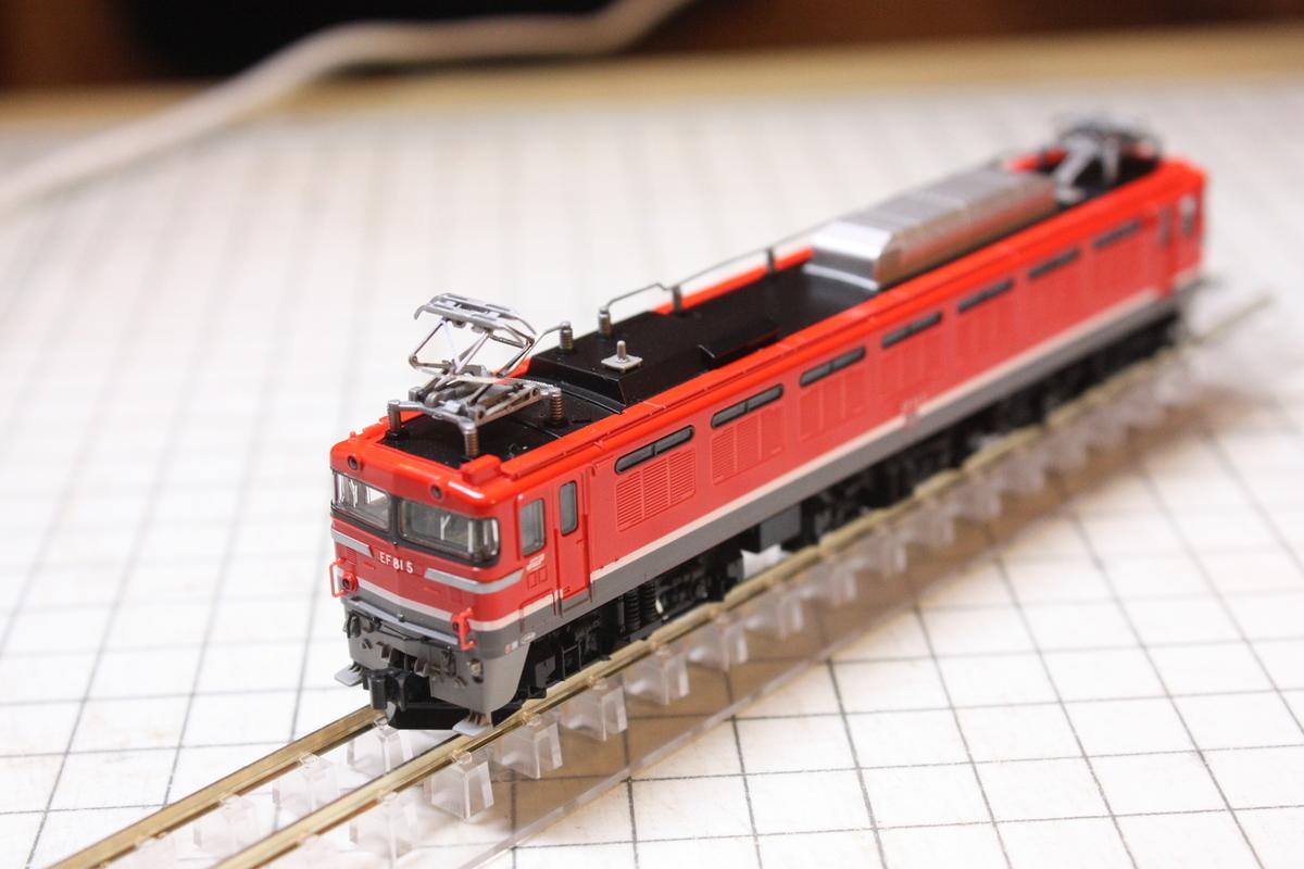 f:id:kimaroki9600:20190627004434j:plain