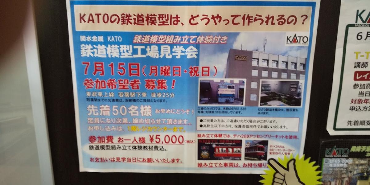 f:id:kimaroki9600:20190719180610p:plain