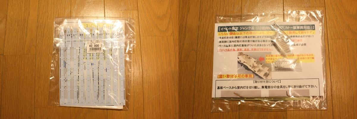 f:id:kimaroki9600:20190816185848j:plain
