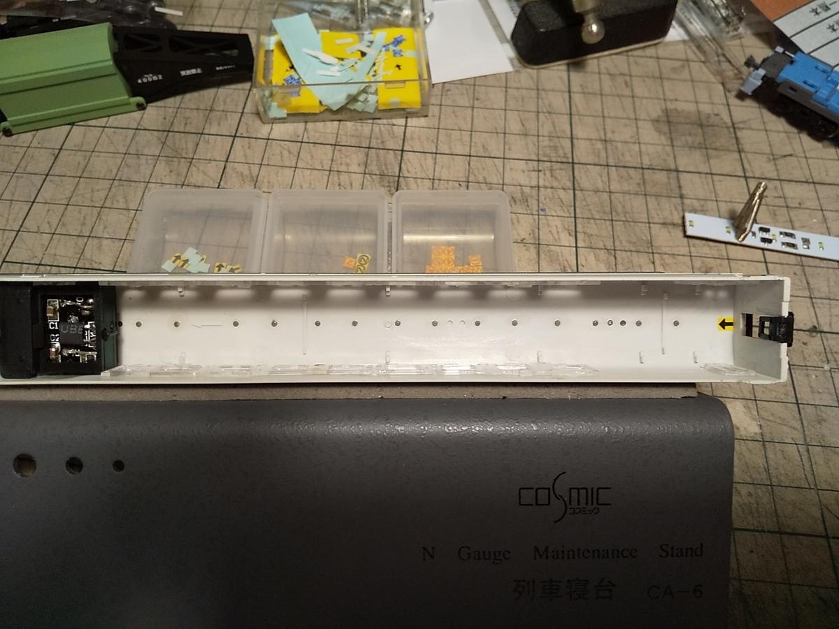 f:id:kimaroki9600:20200601233059j:plain