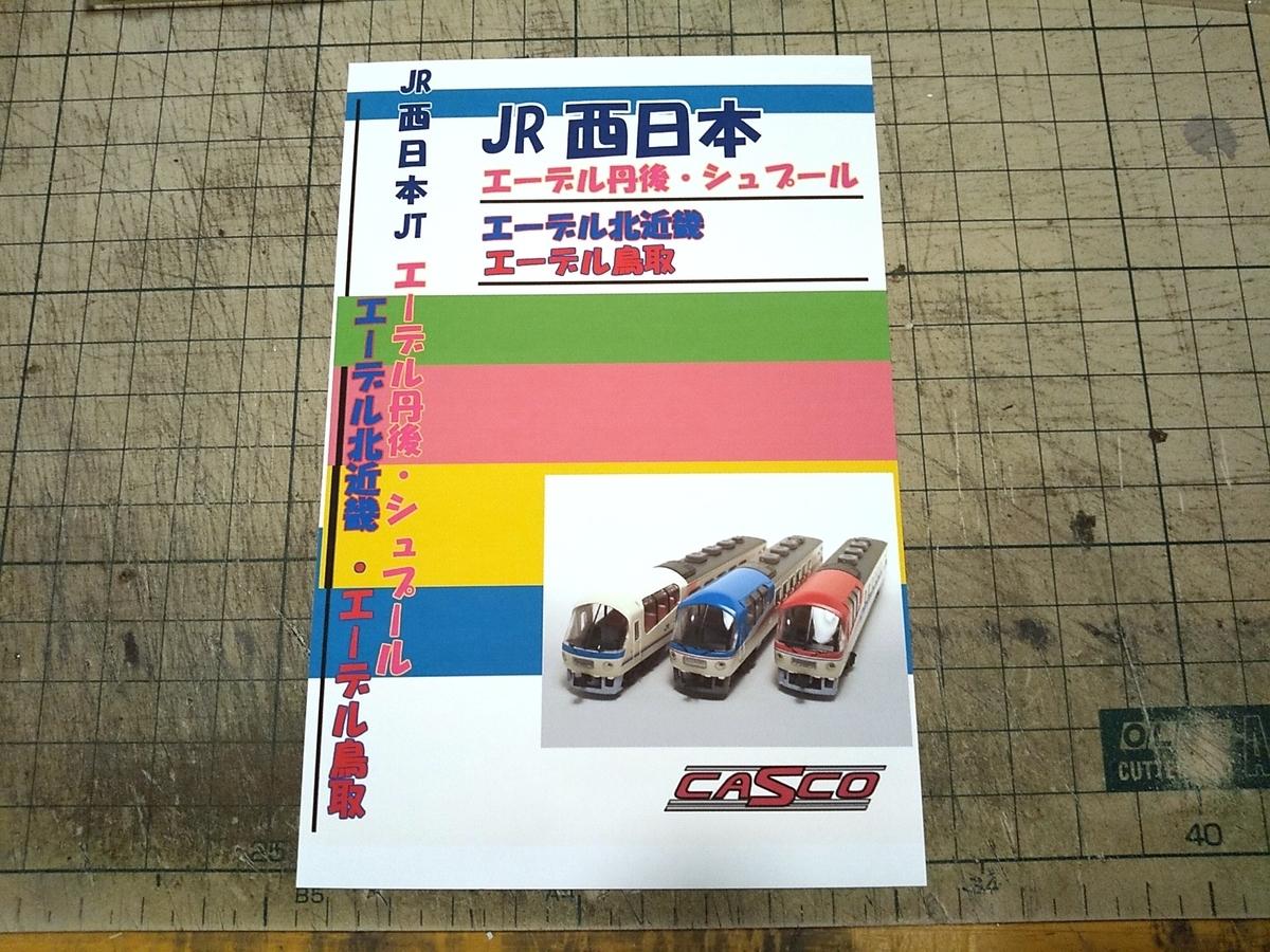 f:id:kimaroki9600:20200601233750j:plain