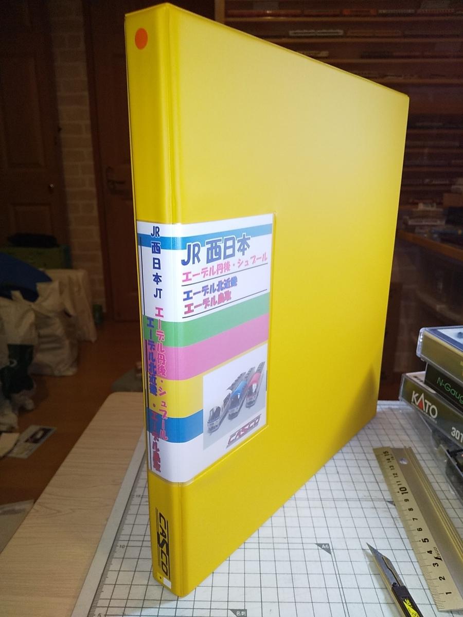 f:id:kimaroki9600:20200601234242j:plain