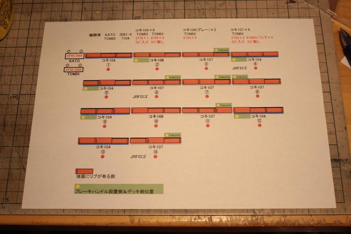 f:id:kimaroki9600:20200722011045j:plain