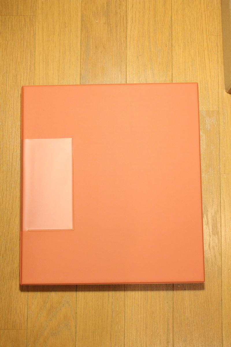 f:id:kimaroki9600:20200724221715j:plain