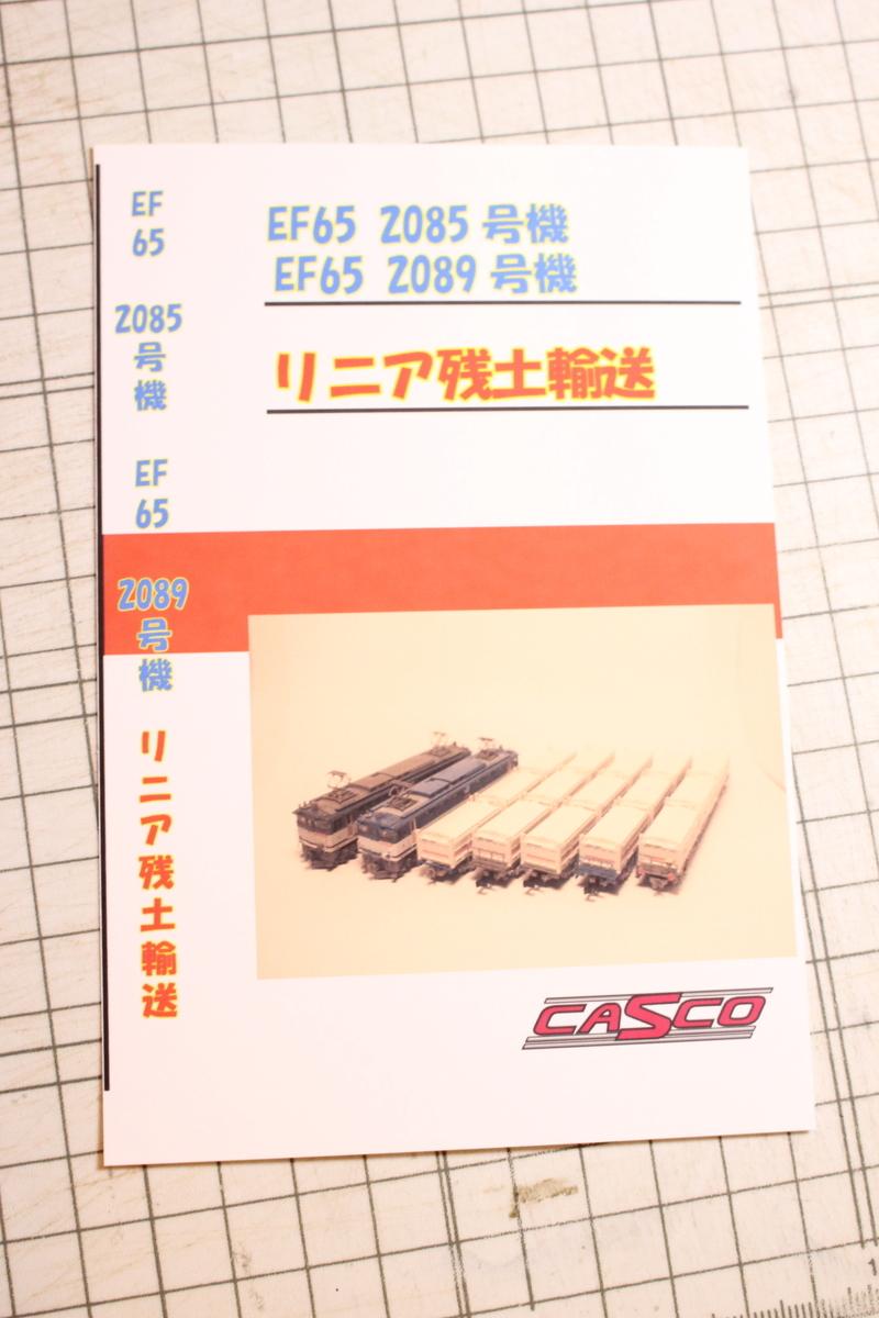f:id:kimaroki9600:20200724222113j:plain