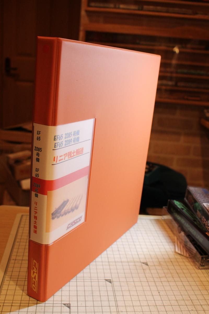 f:id:kimaroki9600:20200724222228j:plain