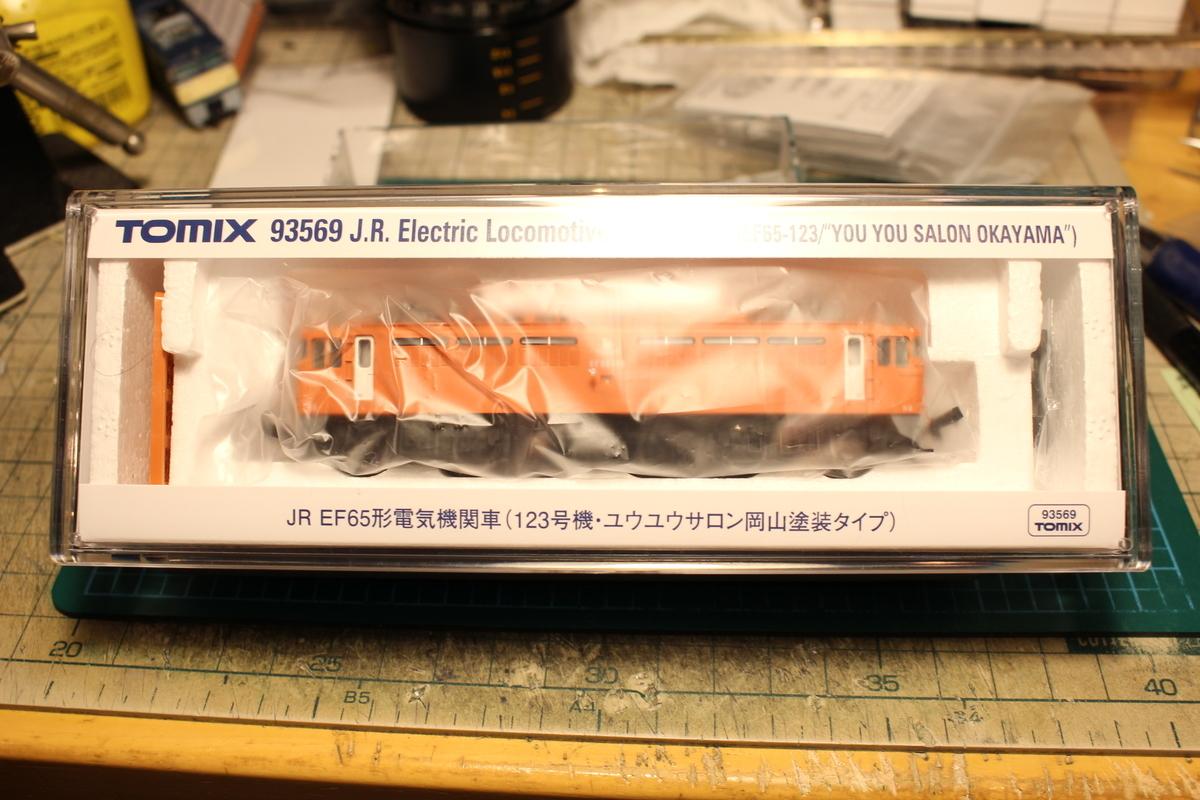 f:id:kimaroki9600:20200728231337j:plain