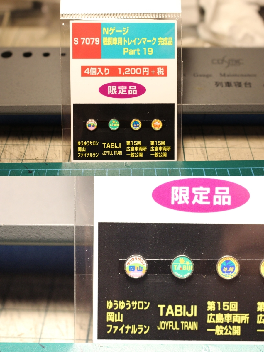 f:id:kimaroki9600:20200729002625j:plain