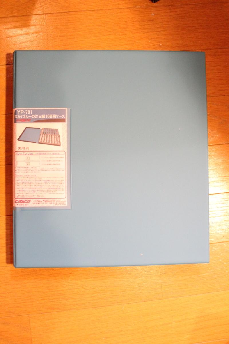 f:id:kimaroki9600:20201011193642j:plain