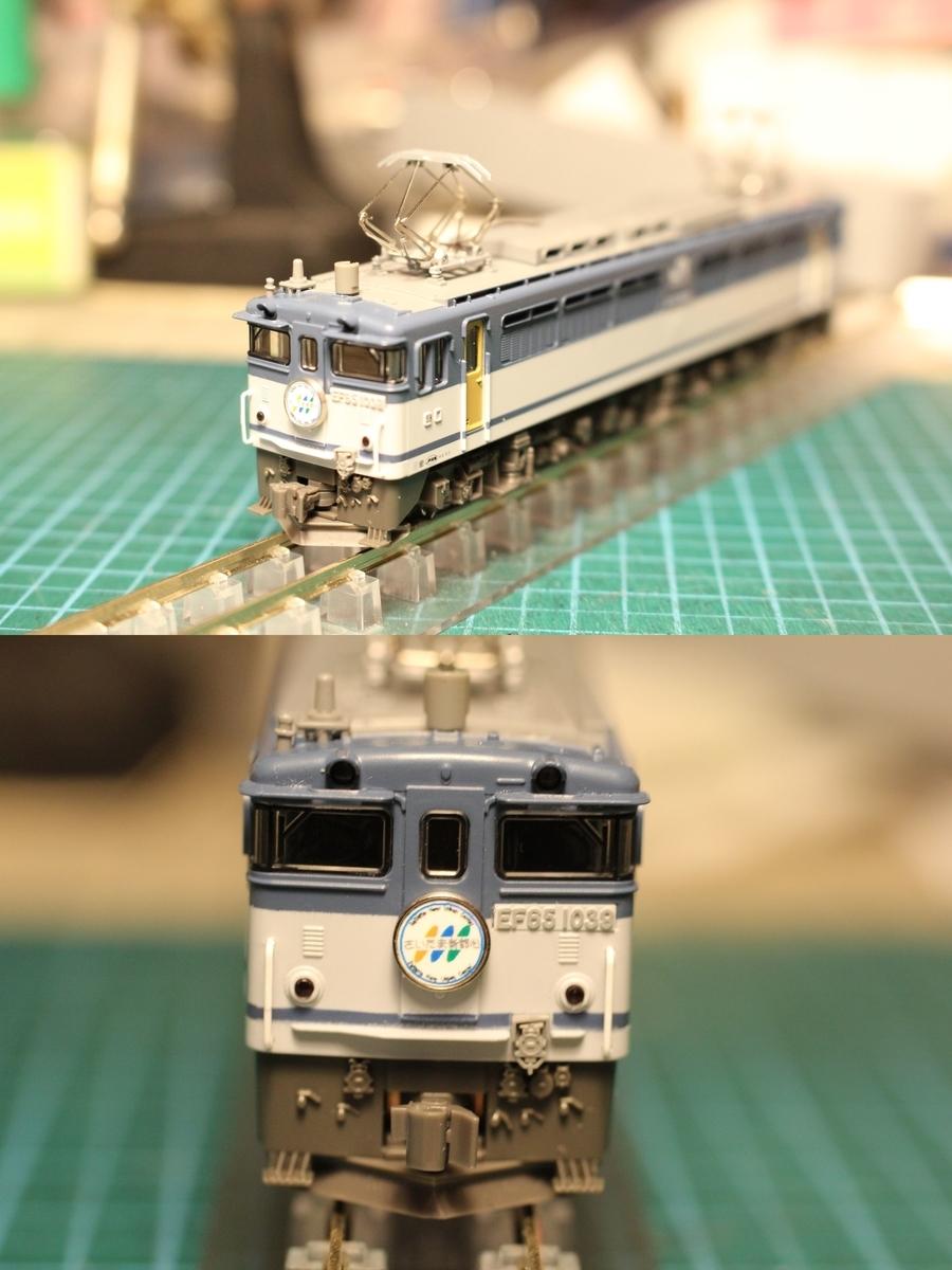 f:id:kimaroki9600:20201011214854j:plain