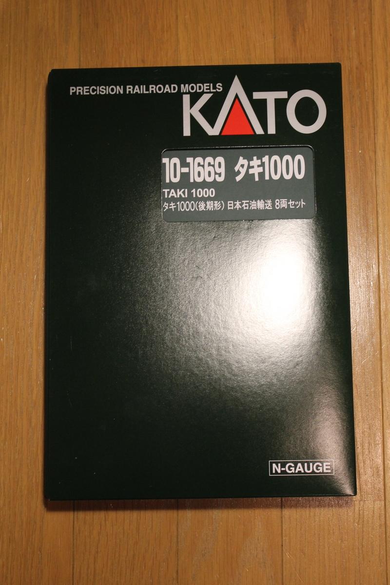 f:id:kimaroki9600:20210305152107j:plain