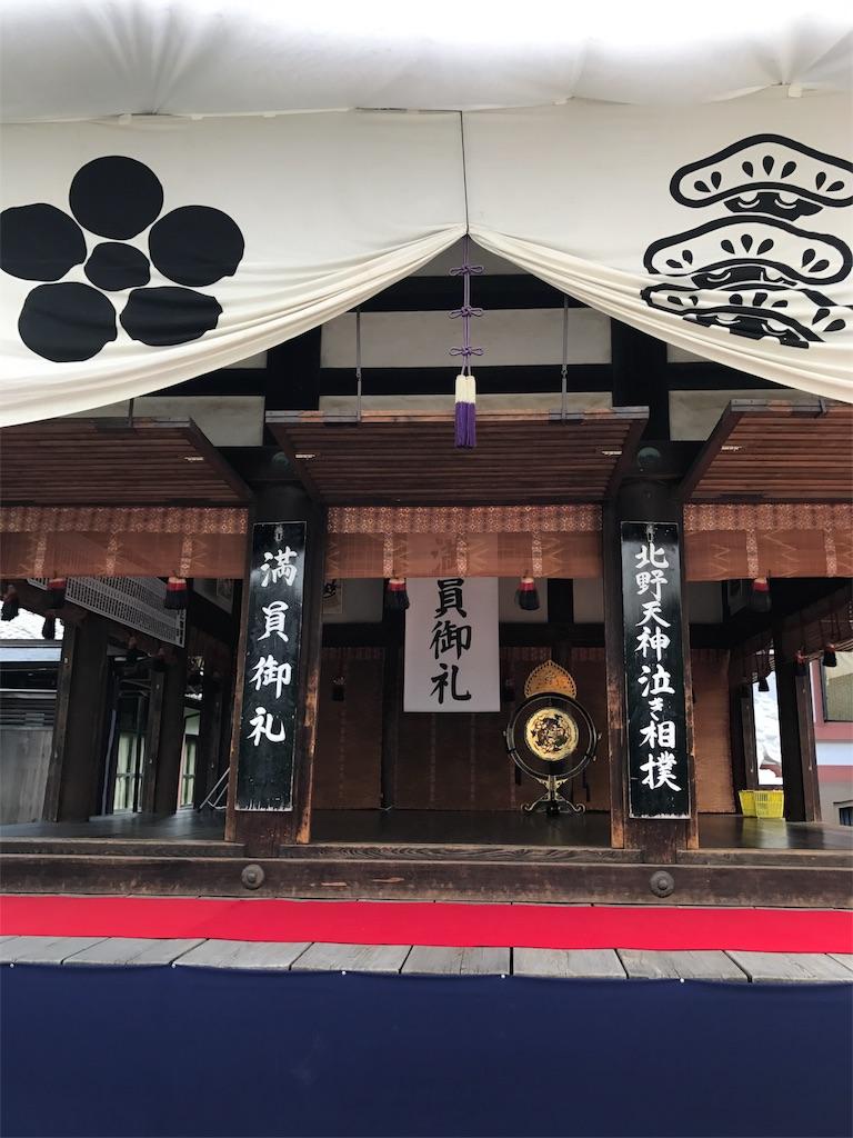 f:id:kimashufu:20170805134250j:image