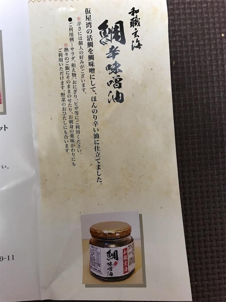 f:id:kimashufu:20170822154907j:image