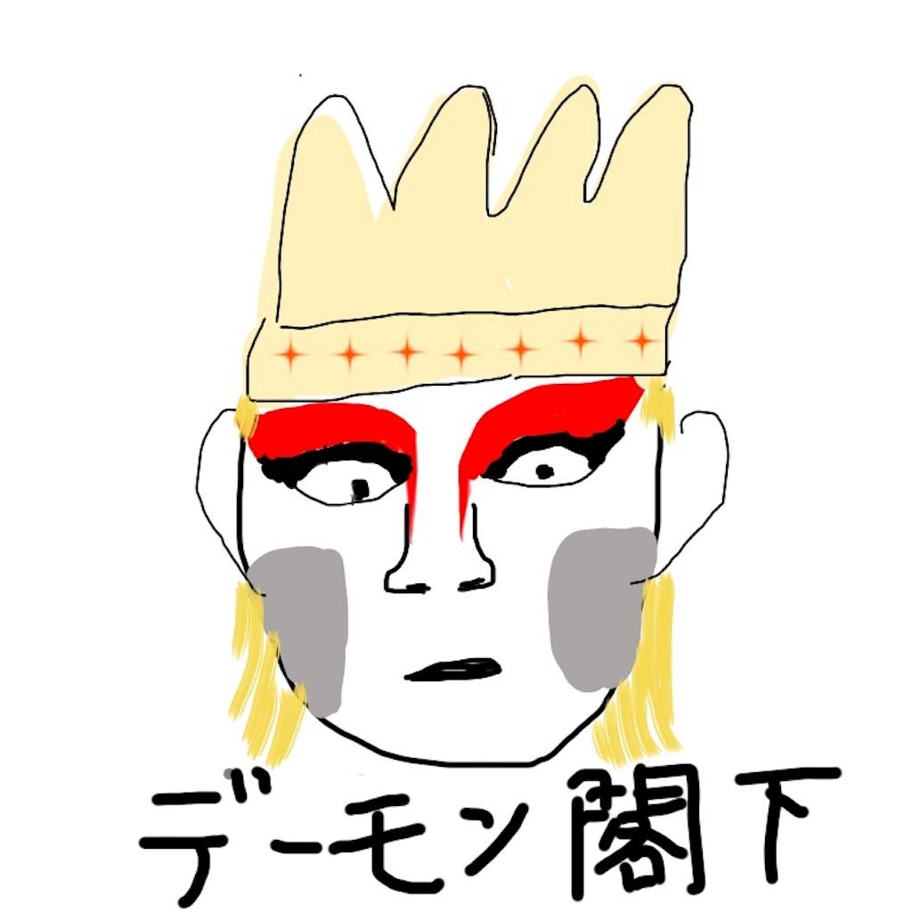 f:id:kimashufu:20170908004745j:image