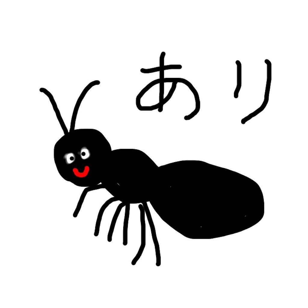 f:id:kimashufu:20170908005136j:image