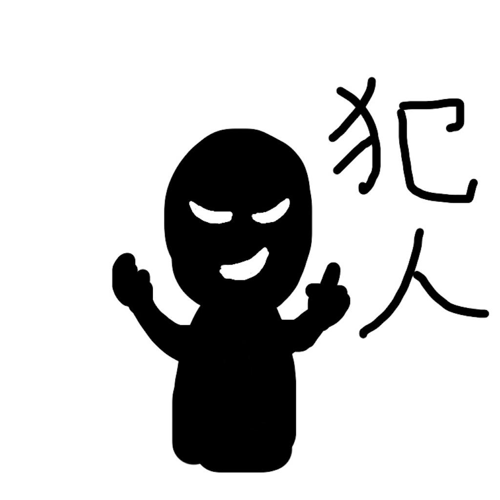 f:id:kimashufu:20170908005603j:image