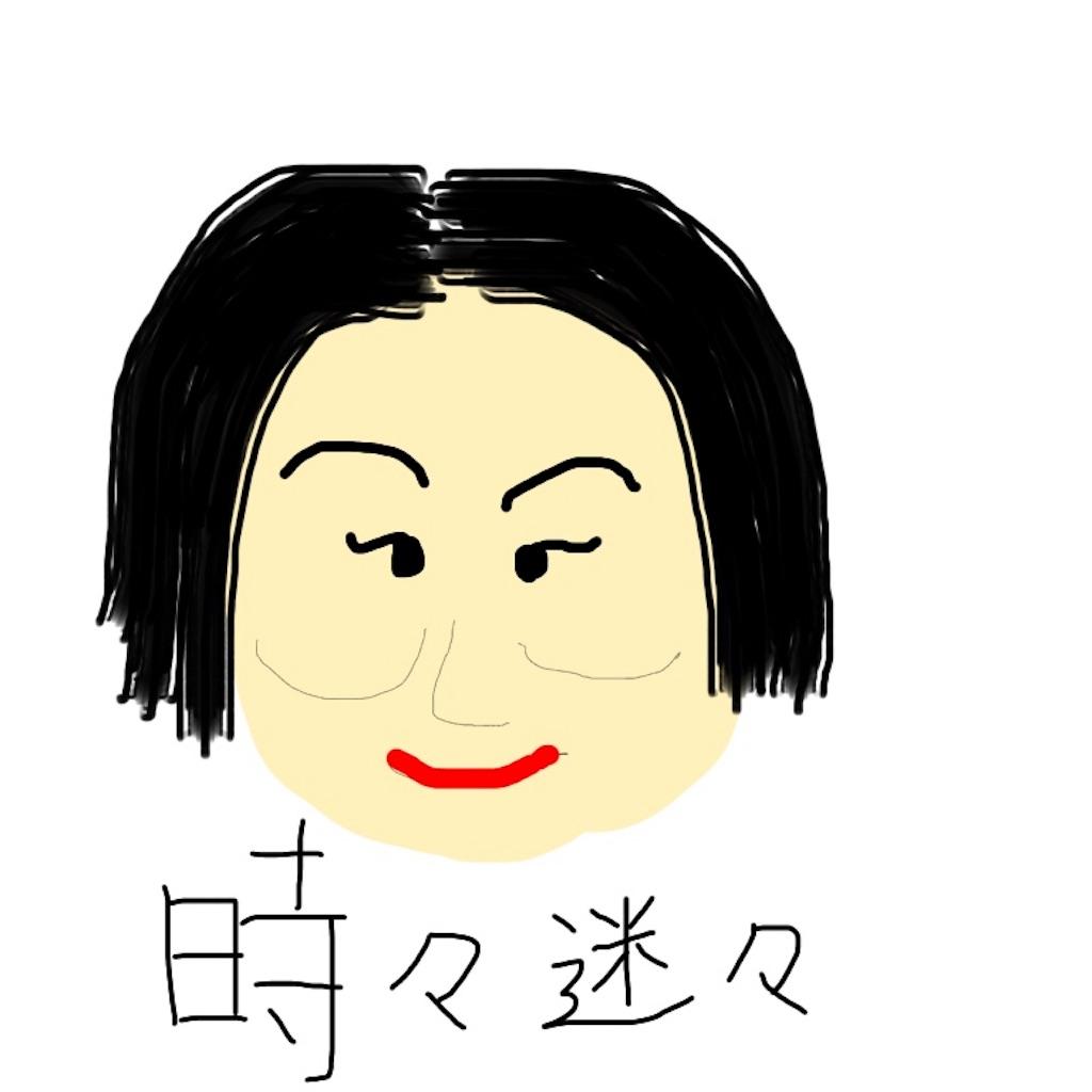 f:id:kimashufu:20170908141830j:image