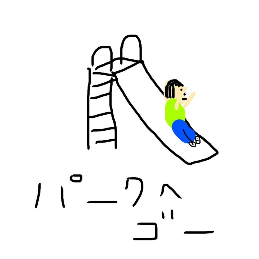 f:id:kimashufu:20170916125047j:image