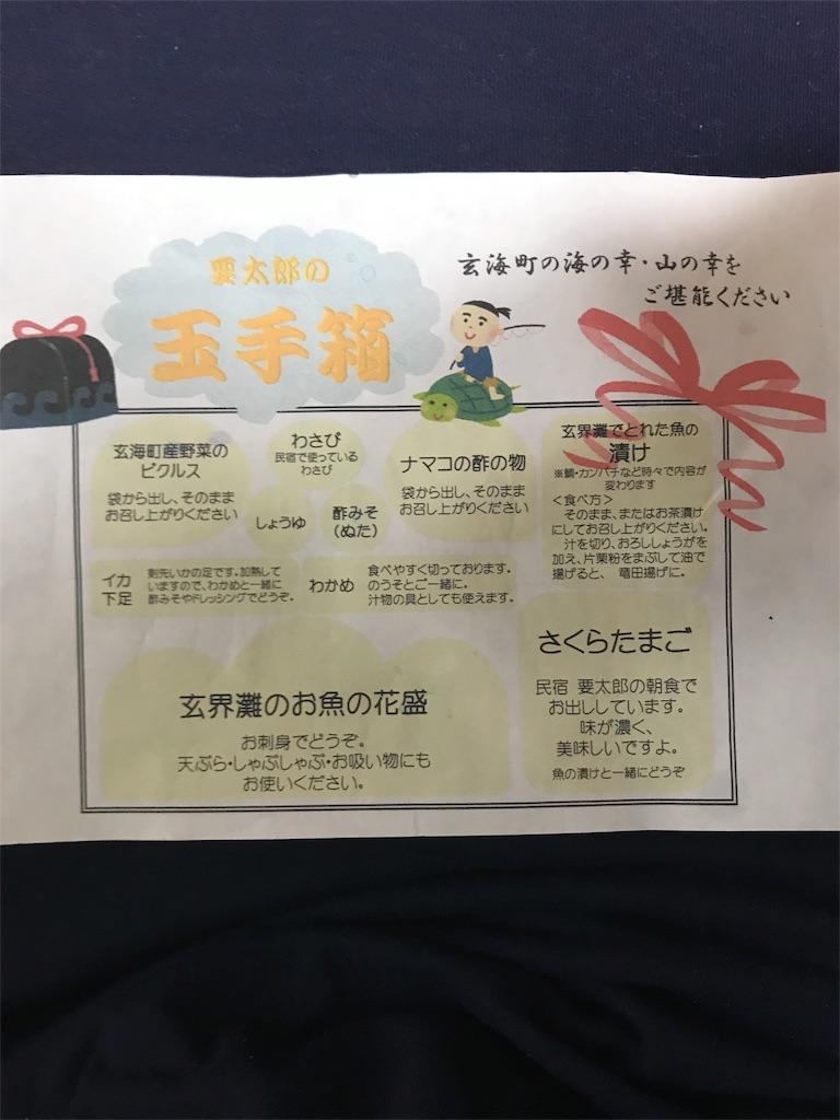 f:id:kimashufu:20170917110110j:image