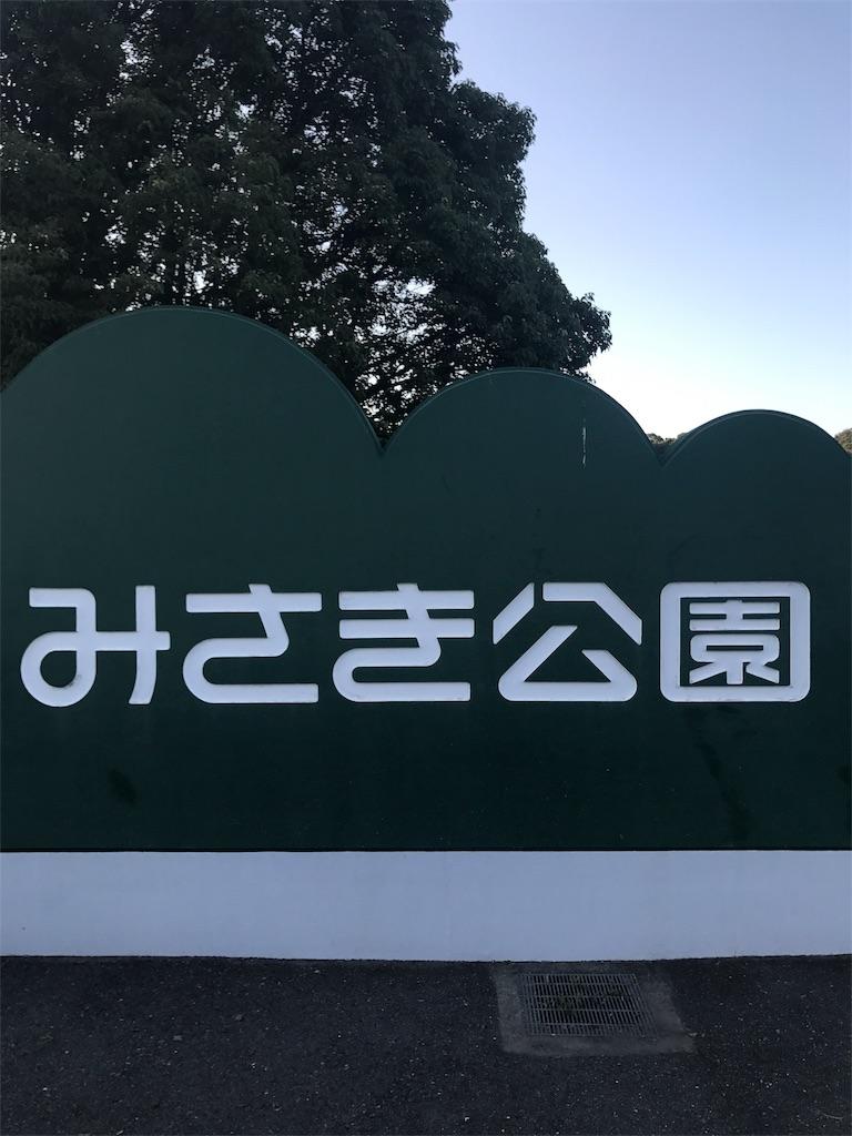f:id:kimashufu:20170918224823j:image