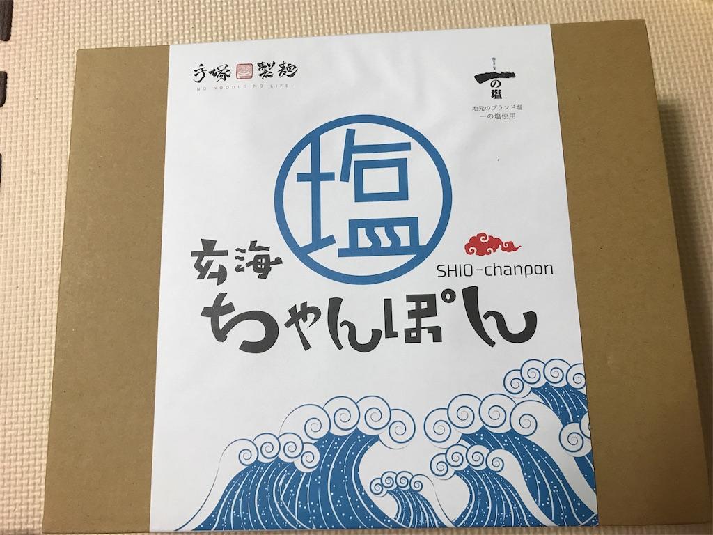 f:id:kimashufu:20170924113934j:image