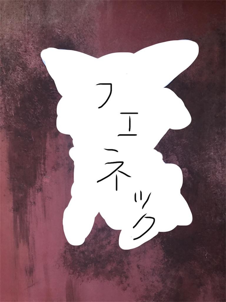 f:id:kimashufu:20170925215529j:image