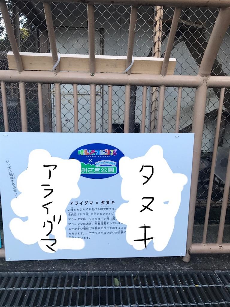 f:id:kimashufu:20170925221238j:image