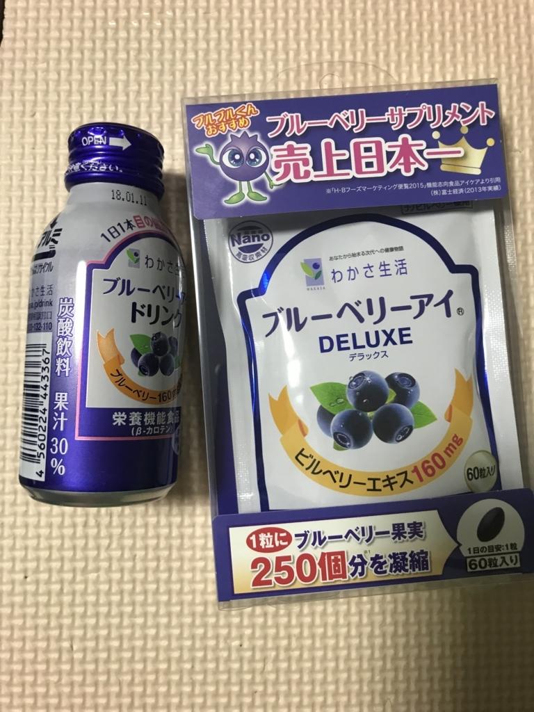 f:id:kimashufu:20171018135753j:plain