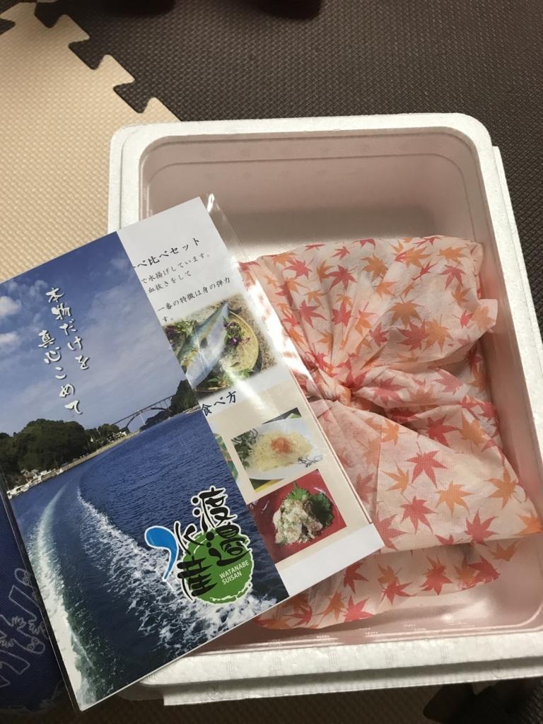 f:id:kimashufu:20171018215811j:plain