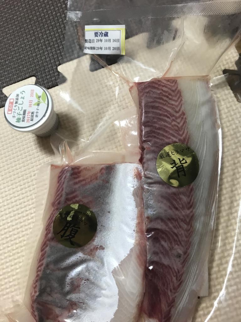 f:id:kimashufu:20171018215843j:plain