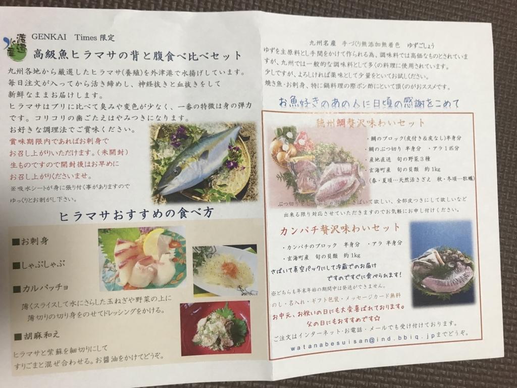 f:id:kimashufu:20171018215914j:plain